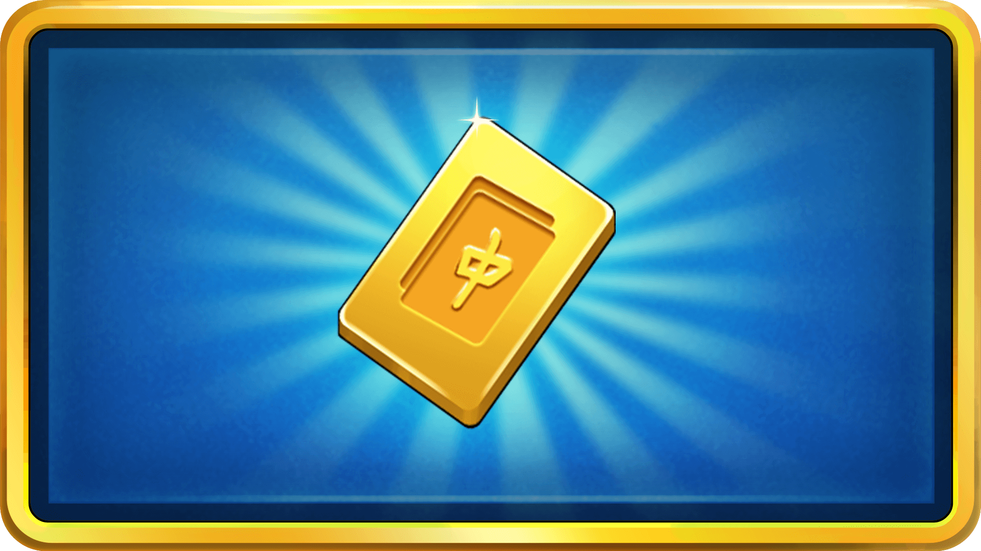 Icon for Save The Best For Last