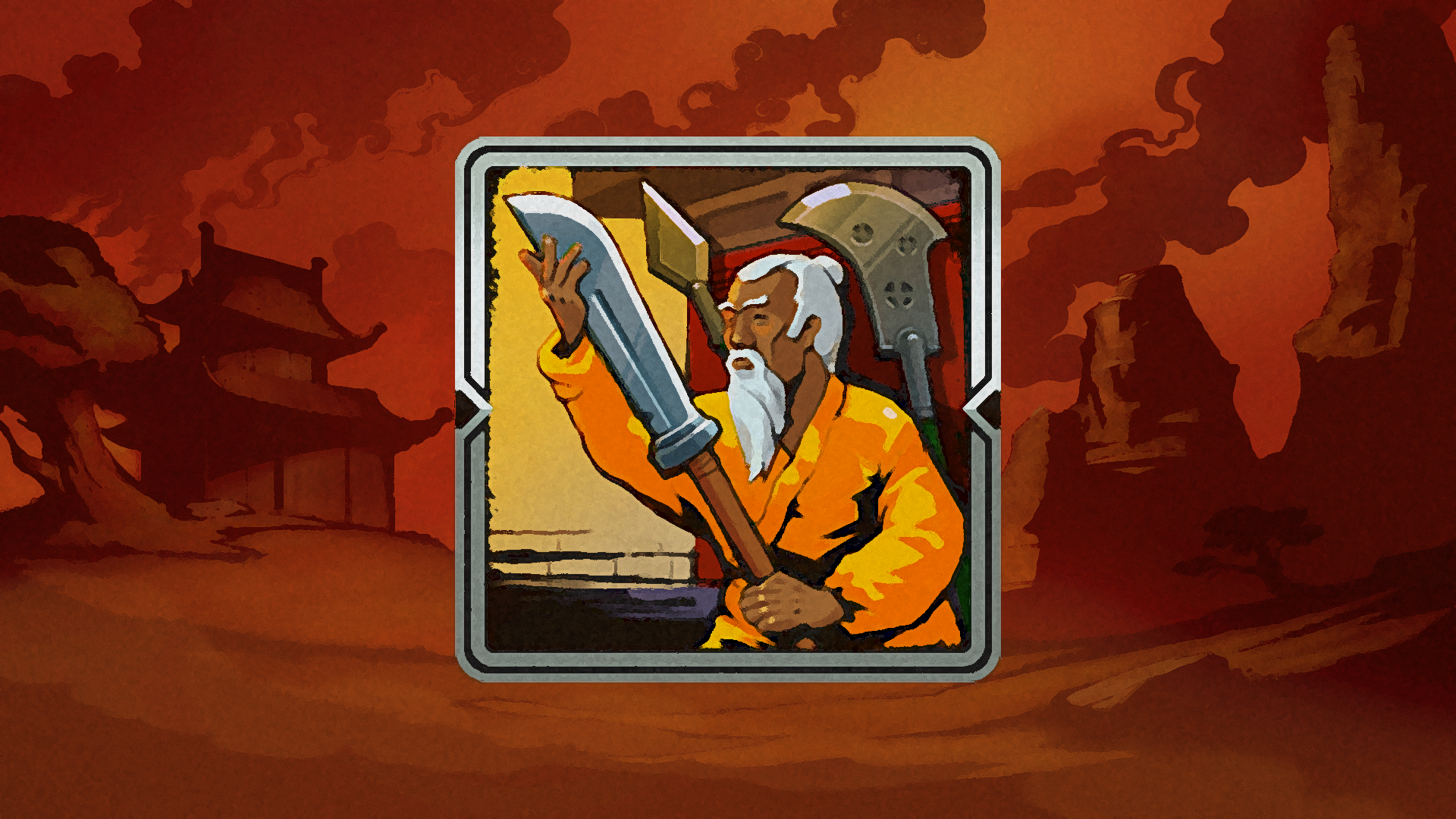 Icon for Armorer