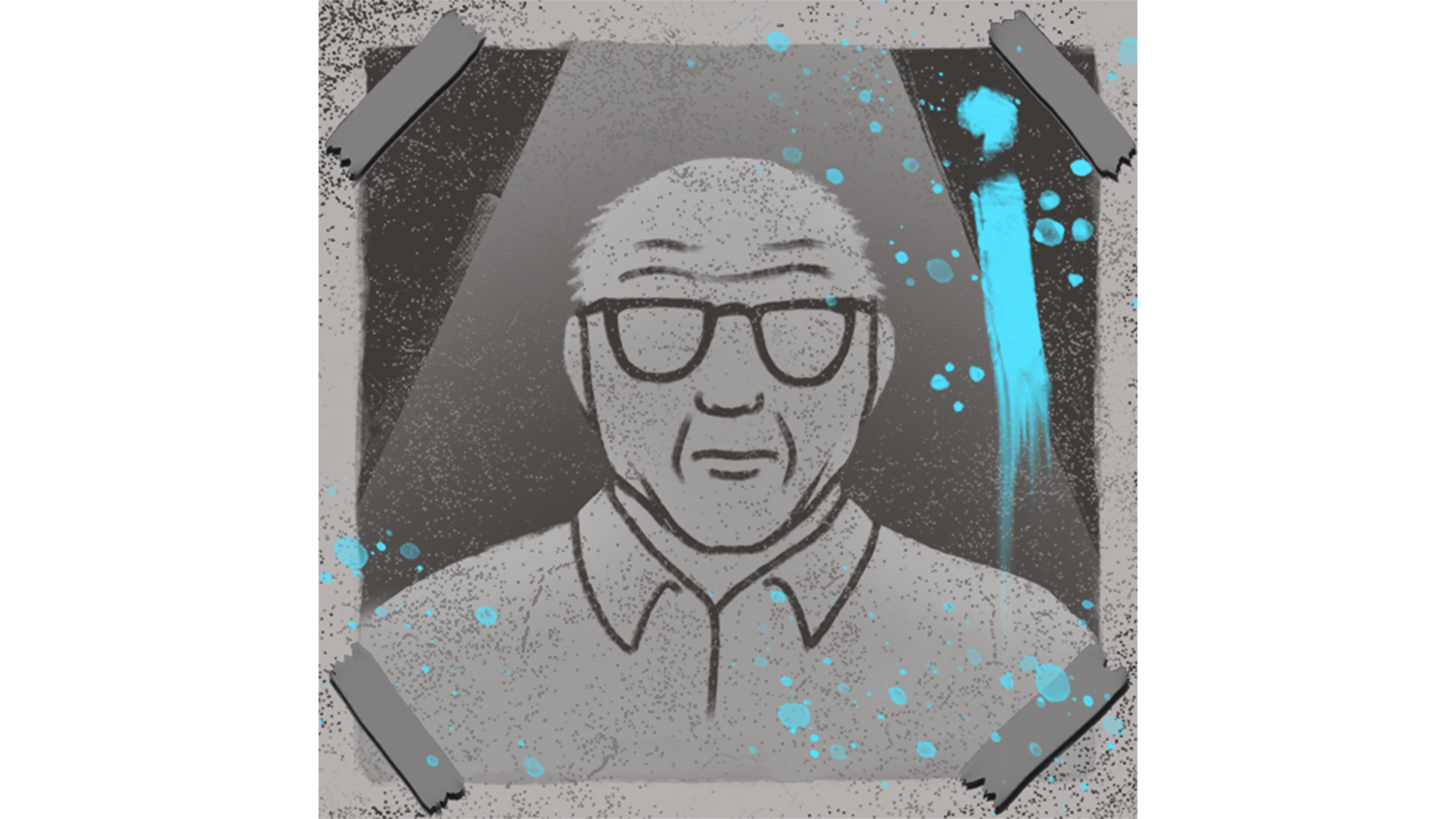 Icon for Find Hank