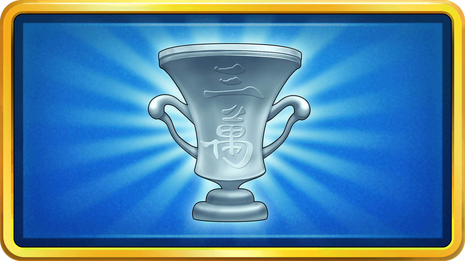 Icon for Go For The Silver