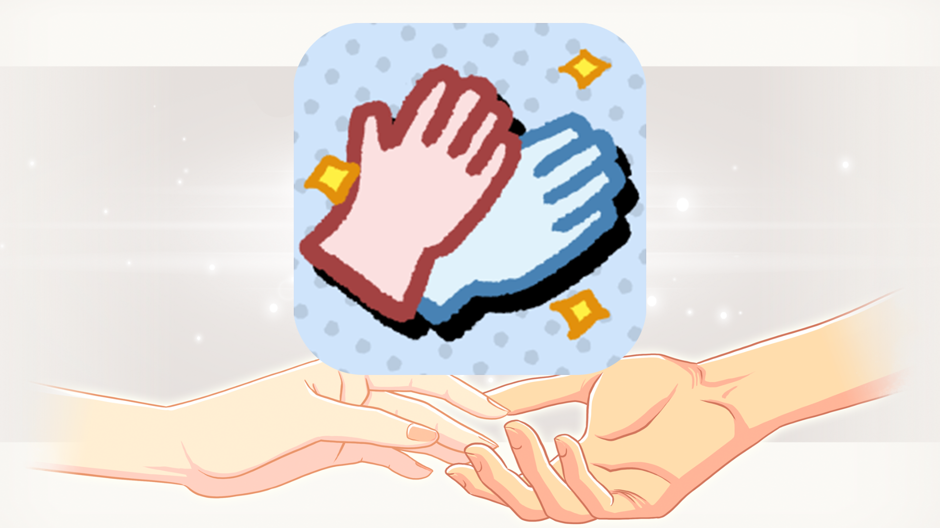 Icon for Take Balance