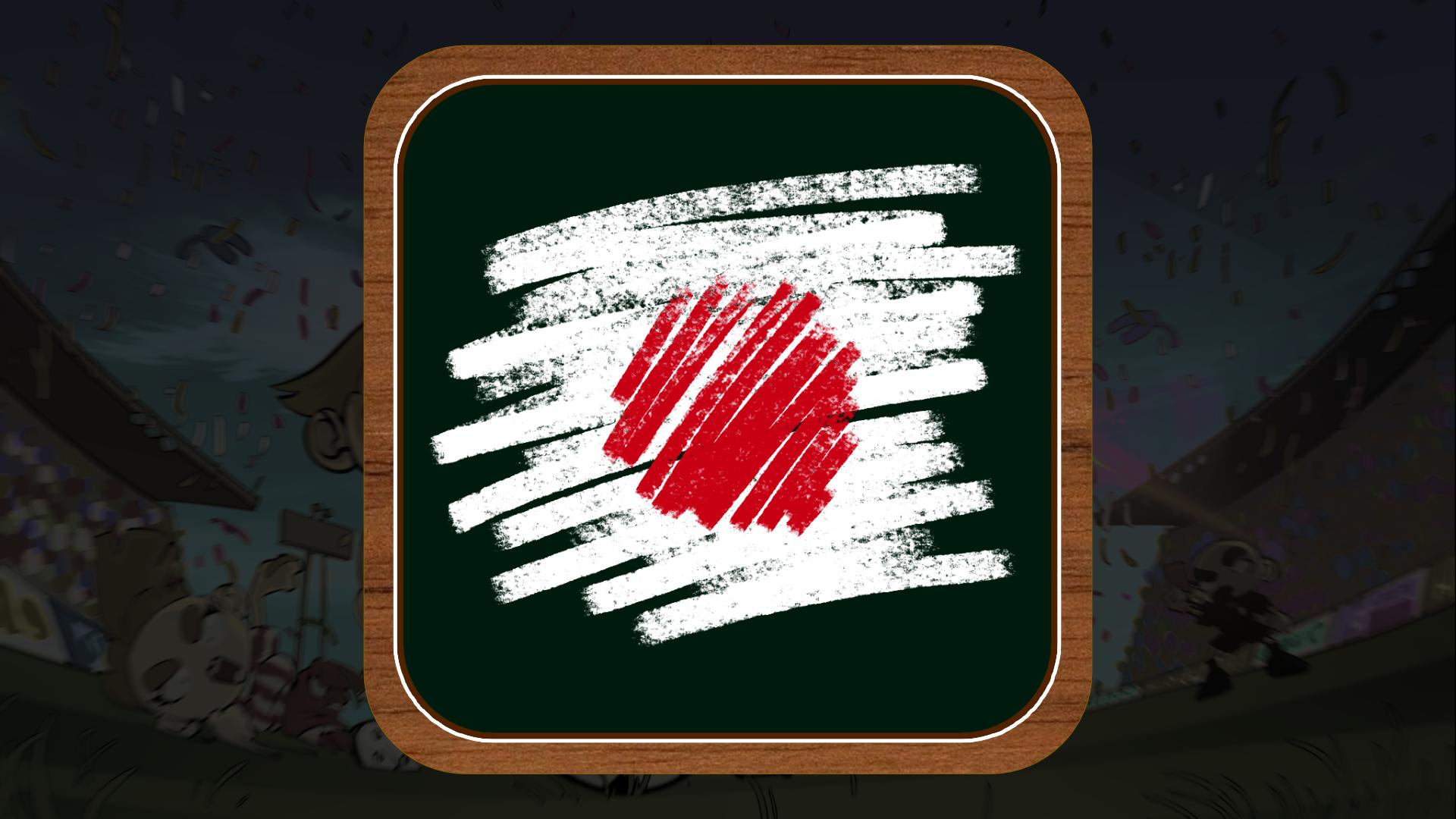Icon for Rising sun