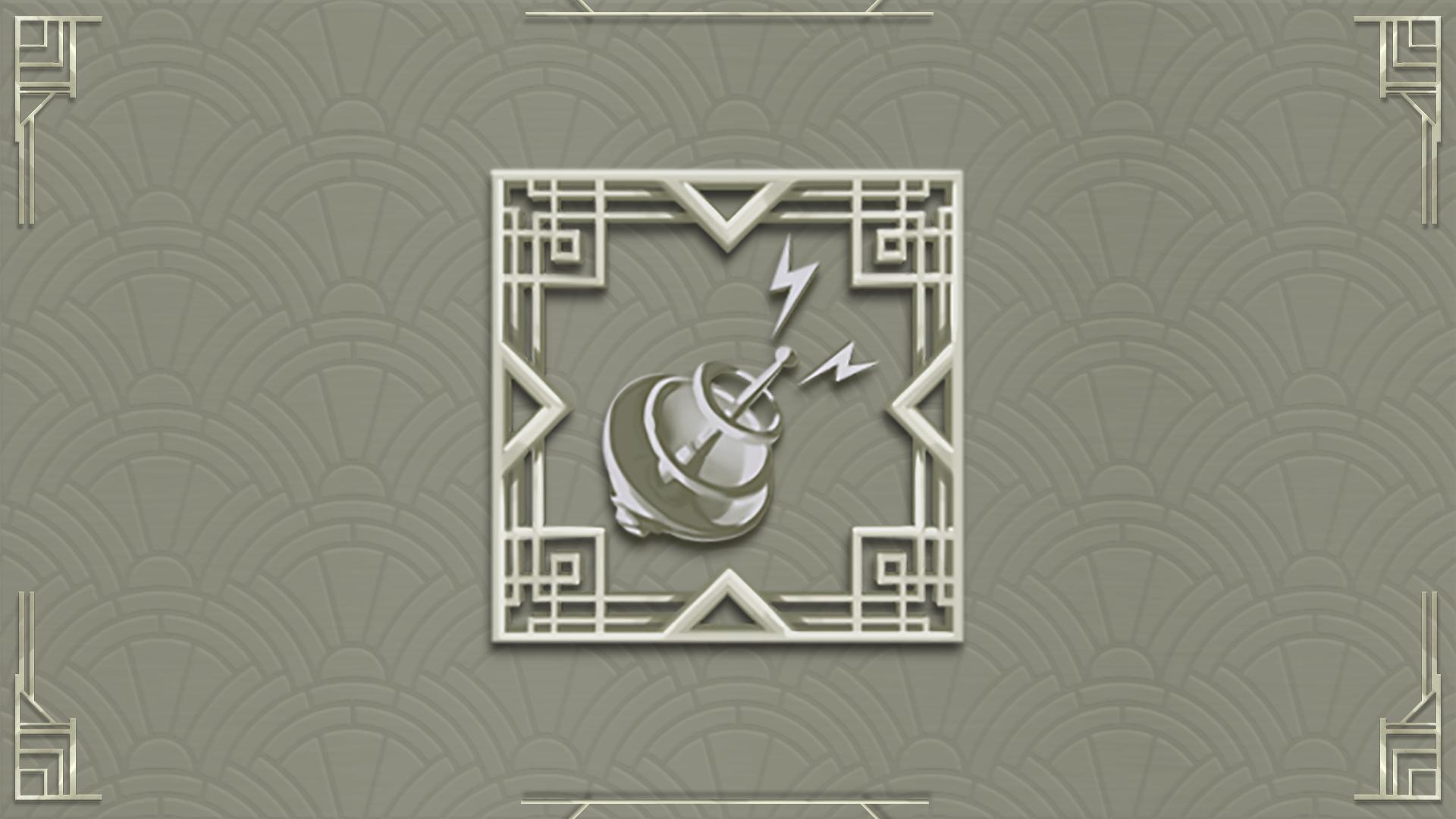 Icon for Mastermind