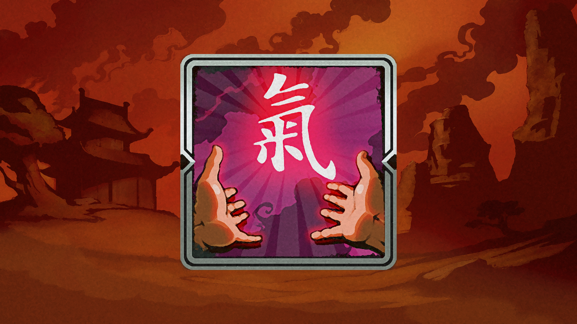 Icon for Source of Qi