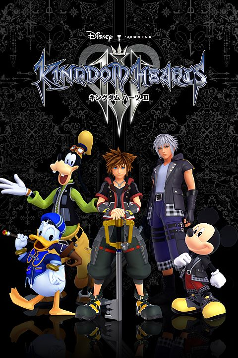 KINGDOM HEARTS Ⅲ- Bundle box shot