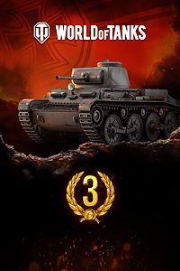 Carátula del juego T-15 New Recruit Kit