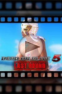 Carátula del juego DEAD OR ALIVE 5 Last Round Lisa's Private Paradise
