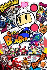 Carátula para el juego SUPER BOMBERMAN R de Xbox 360