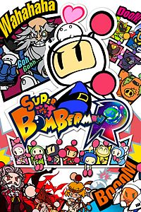 Super bomberman game free download