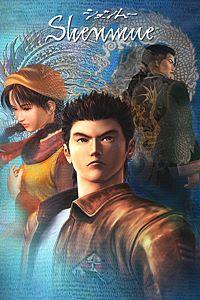Carátula del juego Shenmue