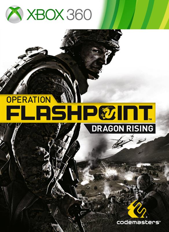 OF: Dragon Rising boxshot