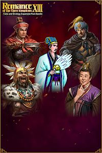 Carátula del juego Romance of the Three Kingdoms Commemorative Contents