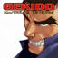 Gekido Kintaro's Revenge