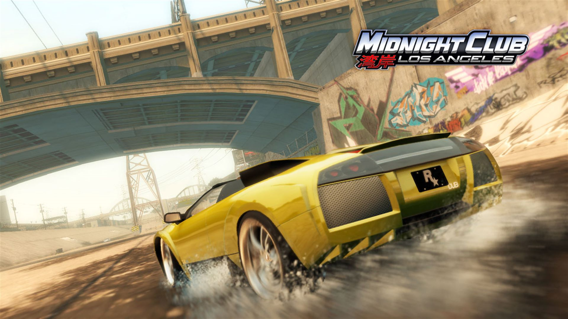 midnight club 3 dub edition free download for pc full version