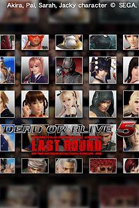Carátula del juego DOA5LR: Core Fighters 30 Character Set