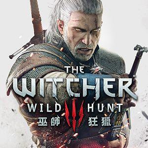 巫師 3:狂獵 The Witcher 3: Wild Hunt Xbox One