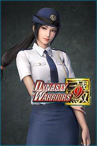 Carátula del juego DYNASTY WARRIORS 9: Lianshi