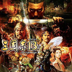 三国志13 Xbox One