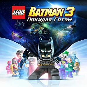 LEGO® Batman™ 3: Покидая Готэм Xbox One