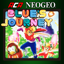 ACA NEOGEO BLUE'S JOURNEY
