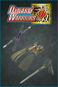 Carátula del juego Additional Weapons Pack