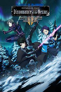 Carátula del juego SWORD ART ONLINE: FATAL BULLET Dissonance of the Nexus