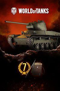 Carátula del juego T-50-2 Premium Tank - Loaded Bundle