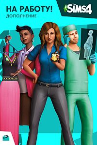 The Sims™ 4 На работу!