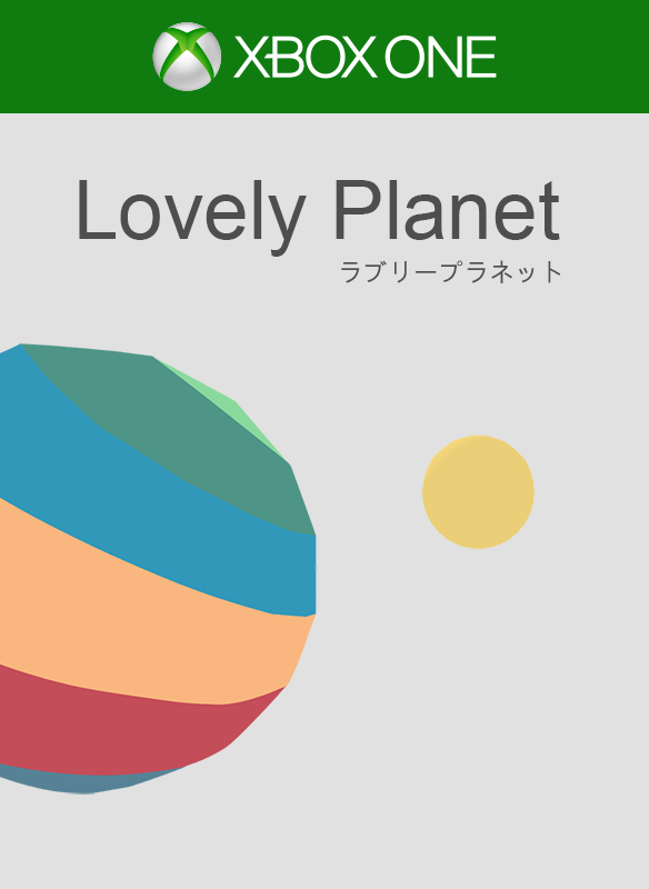 Lovely Planet boxshot
