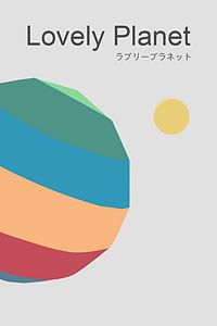 Carátula del juego Lovely Planet