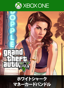 Grand Theft Auto V: Great White Shark Card Bundle