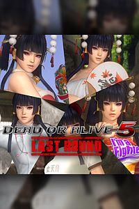 Carátula del juego DEAD OR ALIVE 5 Last Round Nyotengu Debut Costume Set