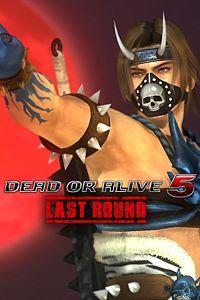 Carátula del juego DEAD OR ALIVE 5 Last Round Hayate Halloween Costume 2014