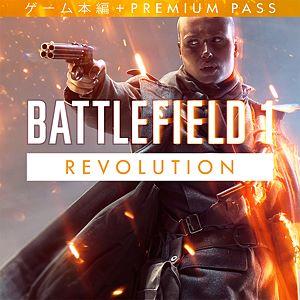 バトルフィールド 1 Revolution Xbox One