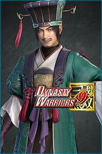 Carátula del juego DW9: Chen Gong