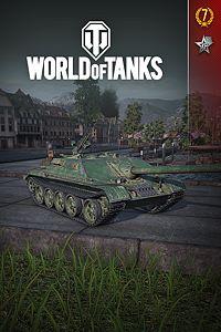 Carátula del juego World of Tanks - WZ-120-1G FT Ultimate