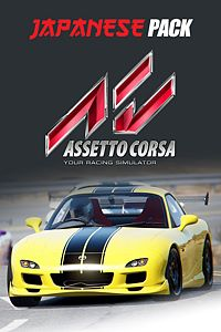 Carátula del juego Assetto Corsa - Japanese Pack DLC