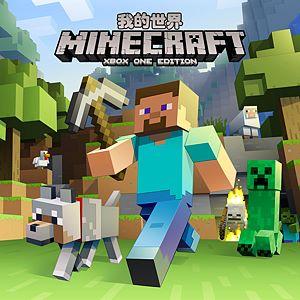 我的世界: Xbox One版 Xbox One