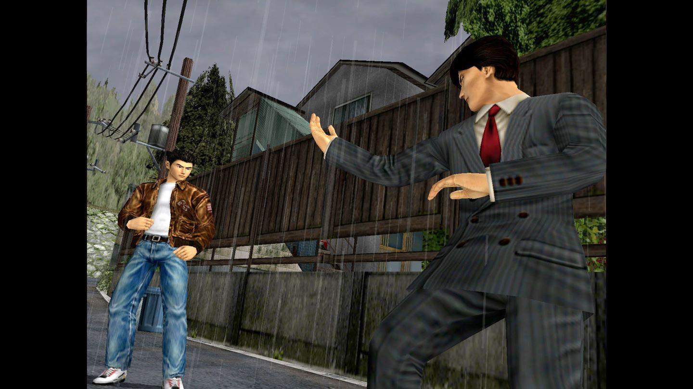 Shenmue Xbox Screenshot