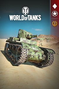 World of Tanks X Edition