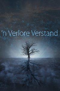 Carátula del juego 'n Verlore Verstand