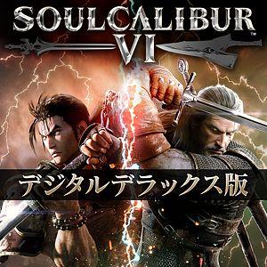 SOULCALIBUR Ⅵ デジタルデラックス版 Xbox One