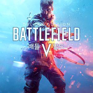 Battlefield™ V 디럭스 에디션 Xbox One