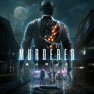 Murdered: 魂の呼ぶ声 Xbox One