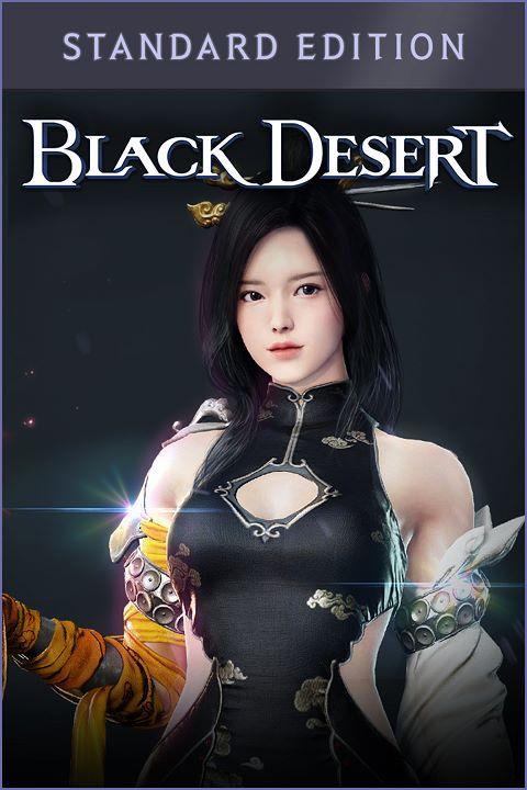 Black Desert - Standard Edition imagen de la caja