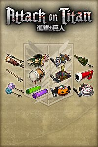 Carátula del juego Weapon All Set