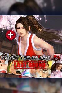 Carátula para el juego DOA5LR Mai Shiranui + Debut Costume Set de Xbox 360