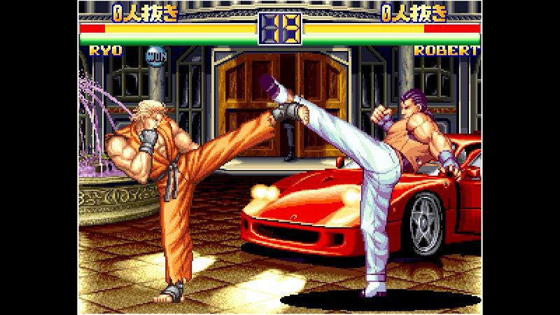 ACA NEOGEO ART OF FIGHTING 2 Screenshot