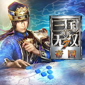 真•三国无双7 帝国 Xbox One