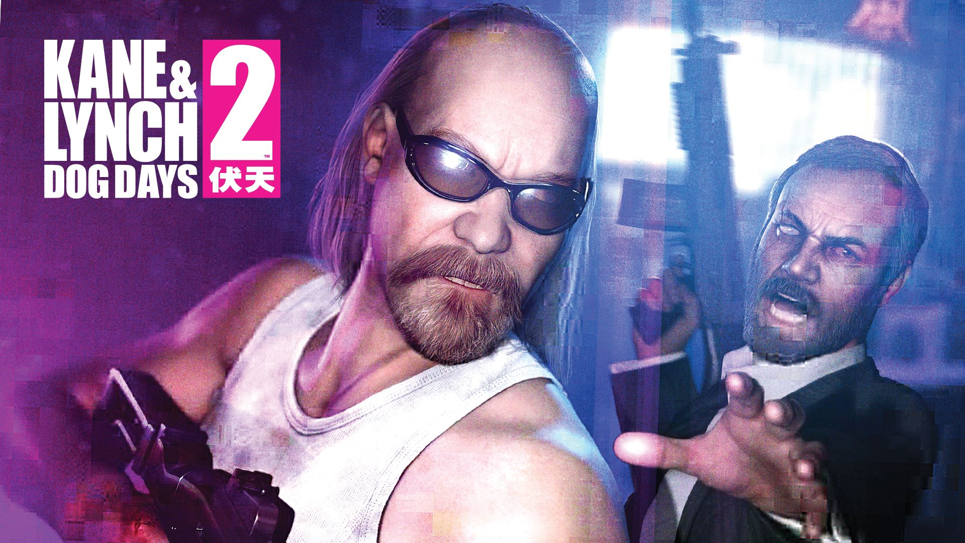 Buy Kane Lynch 2 Greed Betrayal Revenge Pack Microsoft Store